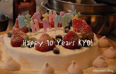 111208_kyo10