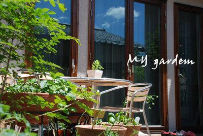 070520_garden